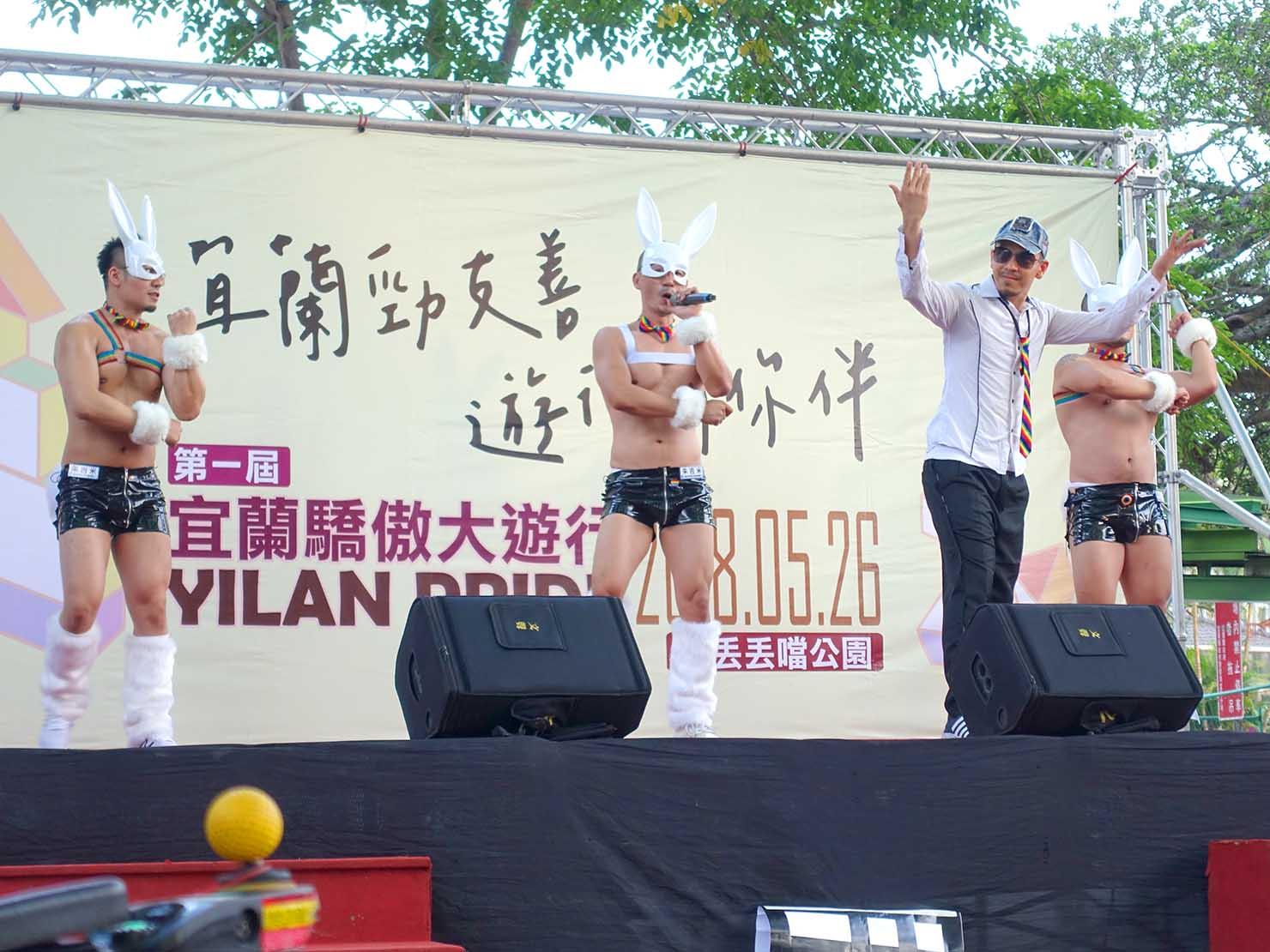 2018年台湾のLGBTプライド「宜蘭驕傲大遊行(宜蘭プライド)」のステージパフォーマンス