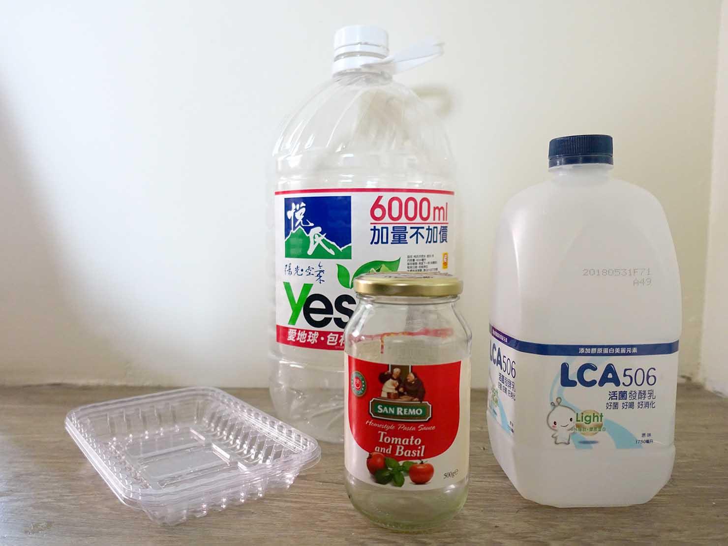 台湾での資源ゴミの捨て方