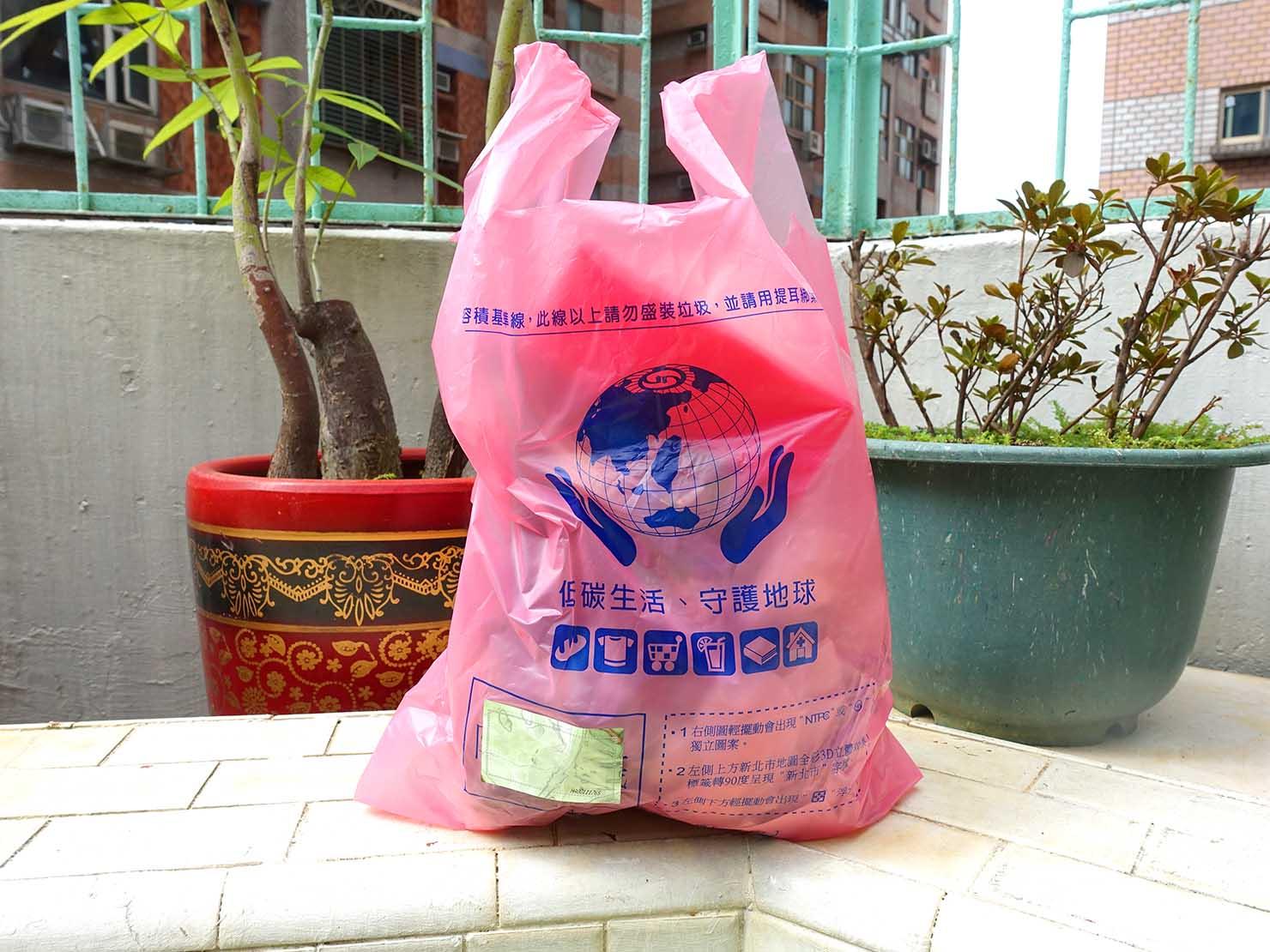 台湾の一般ゴミ(燃えるゴミ)の捨て方