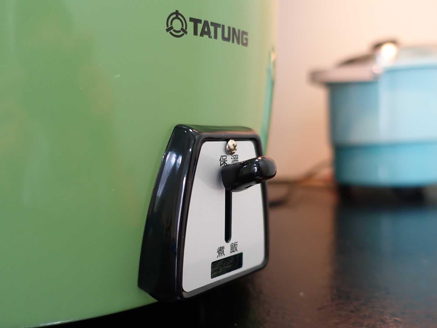 台湾家庭の必需品「大同電鍋(ダートン・ディエングオ)」のスイッチ