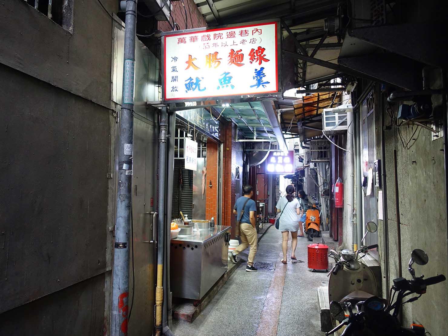 台北・龍山寺エリアのおすすめグルメ店「萬華戲院大腸麵線魷魚羹」