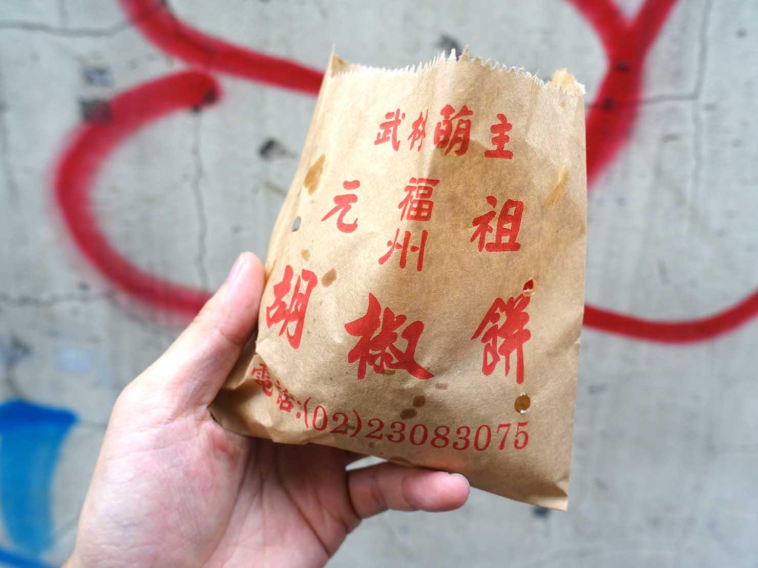 台北・龍山寺エリアのおすすめグルメ店「武林萌主福州元祖胡椒餅」の袋