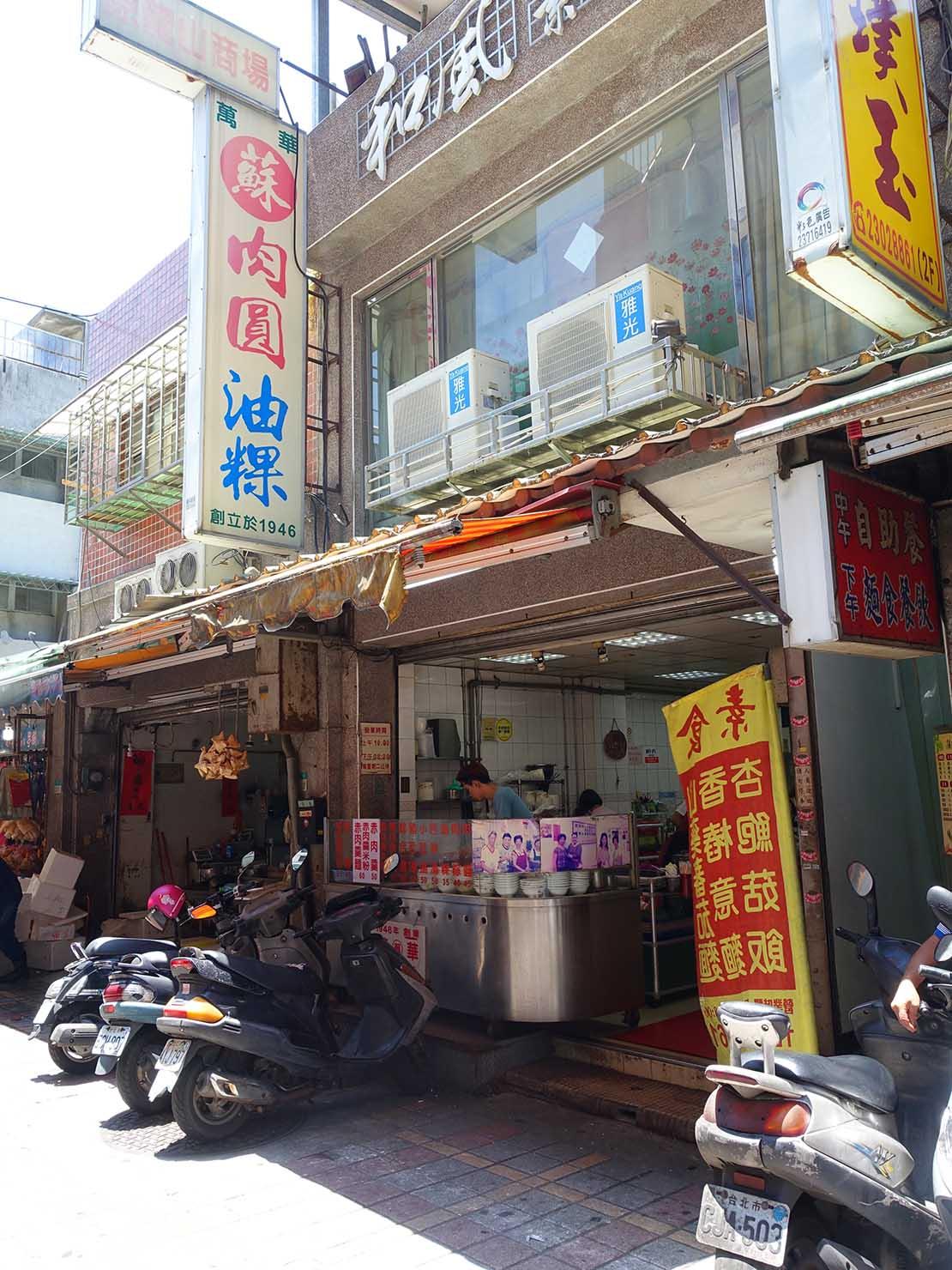 台北・龍山寺エリアのおすすめグルメ店「蘇家肉圓油粿」