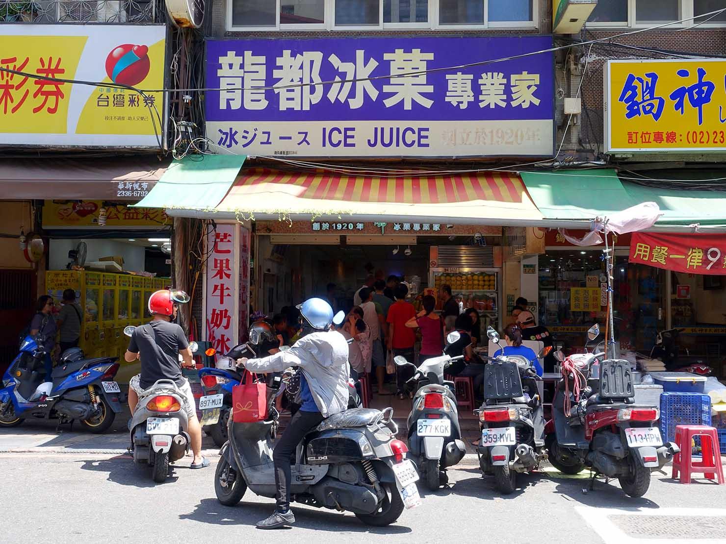 台北・龍山寺エリアのおすすめグルメ店「龍都冰菓專業家」