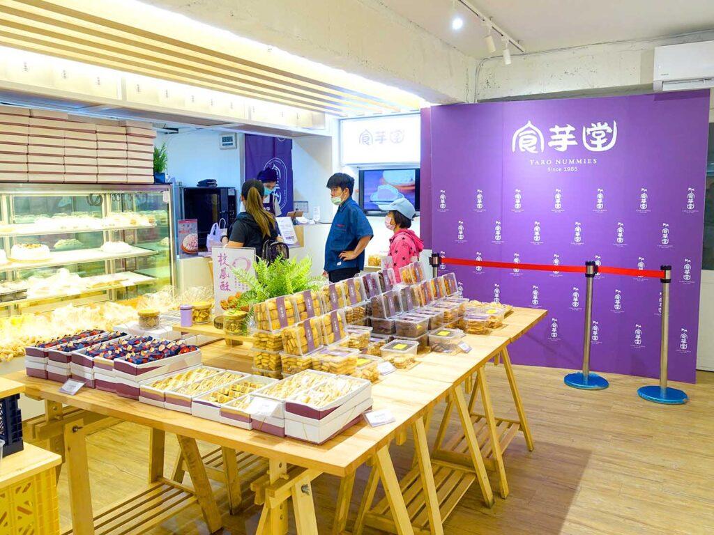 台北・行天宮のおすすめグルメ店「食芋堂」の店内