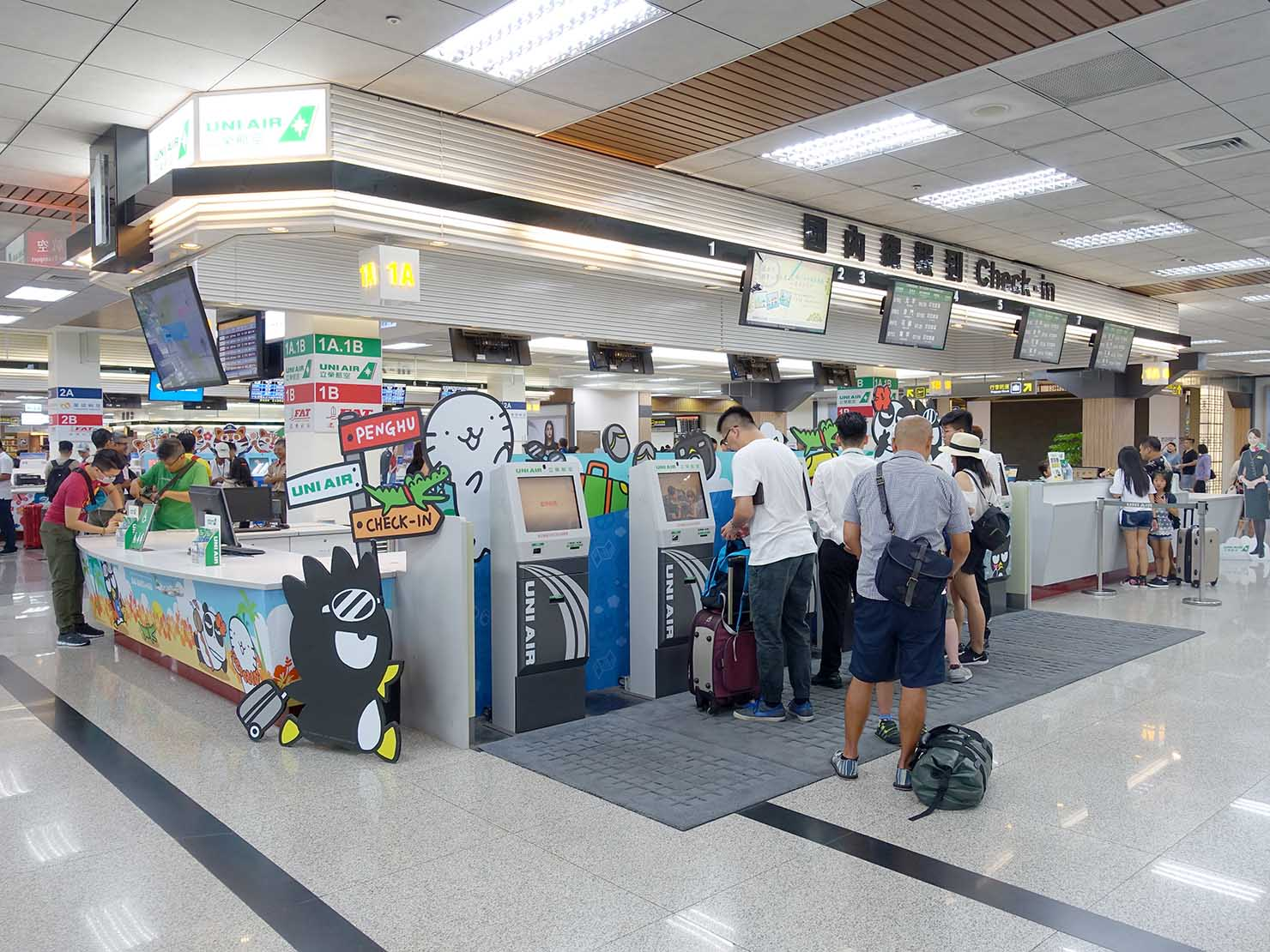 KKday外国人限定「花蓮・太魯閣(タロコ)日帰りツアー」台北・松山空港にある立榮航空(UNI AIR)のチェックインカウンター