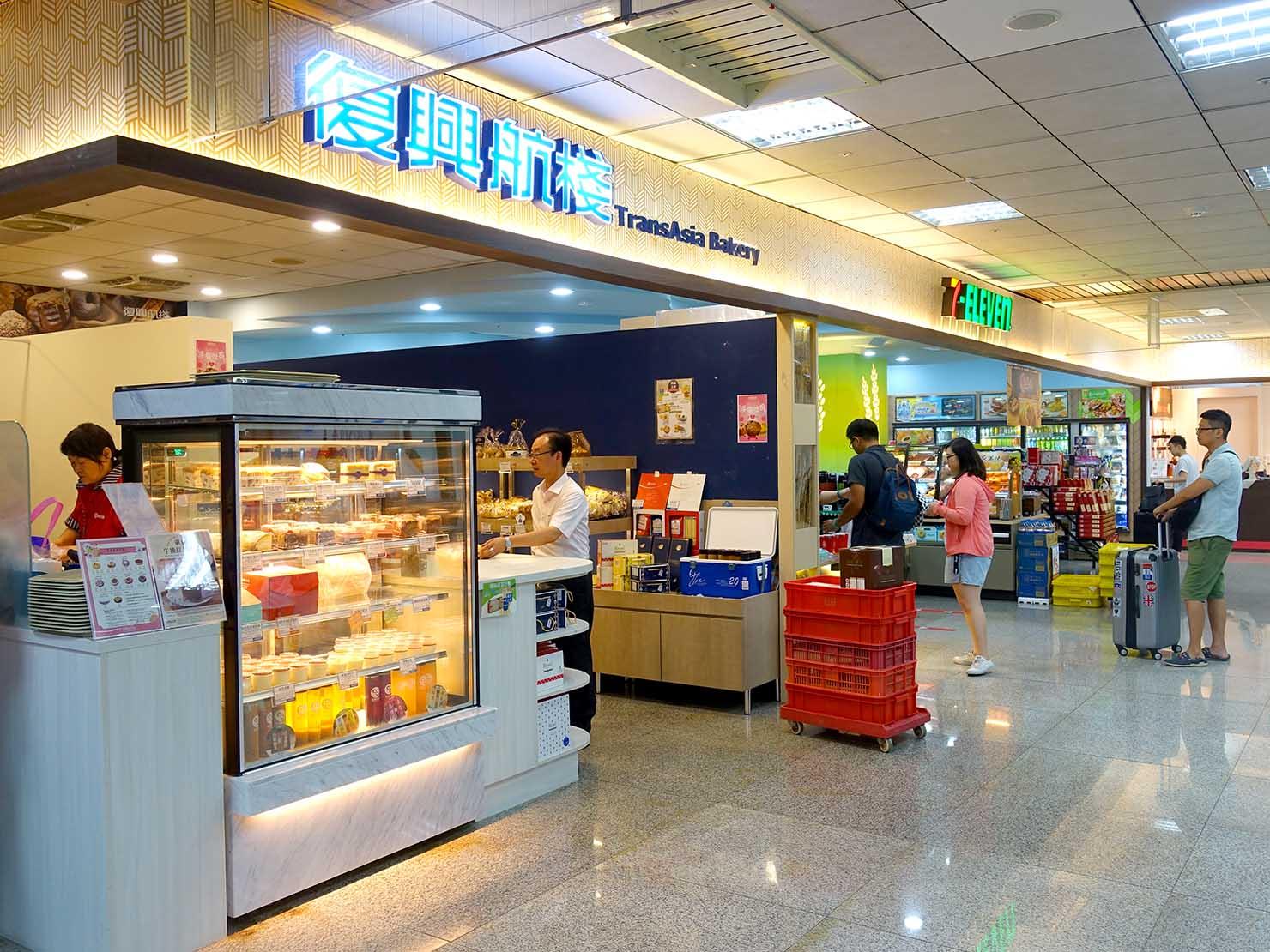 KKday外国人限定「花蓮・太魯閣(タロコ)日帰りツアー」台北・松山空港内のショップ