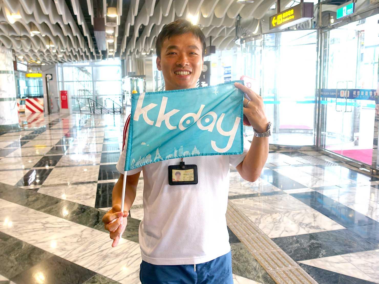 KKday外国人限定「花蓮・太魯閣(タロコ)日帰りツアー」のガイドさん