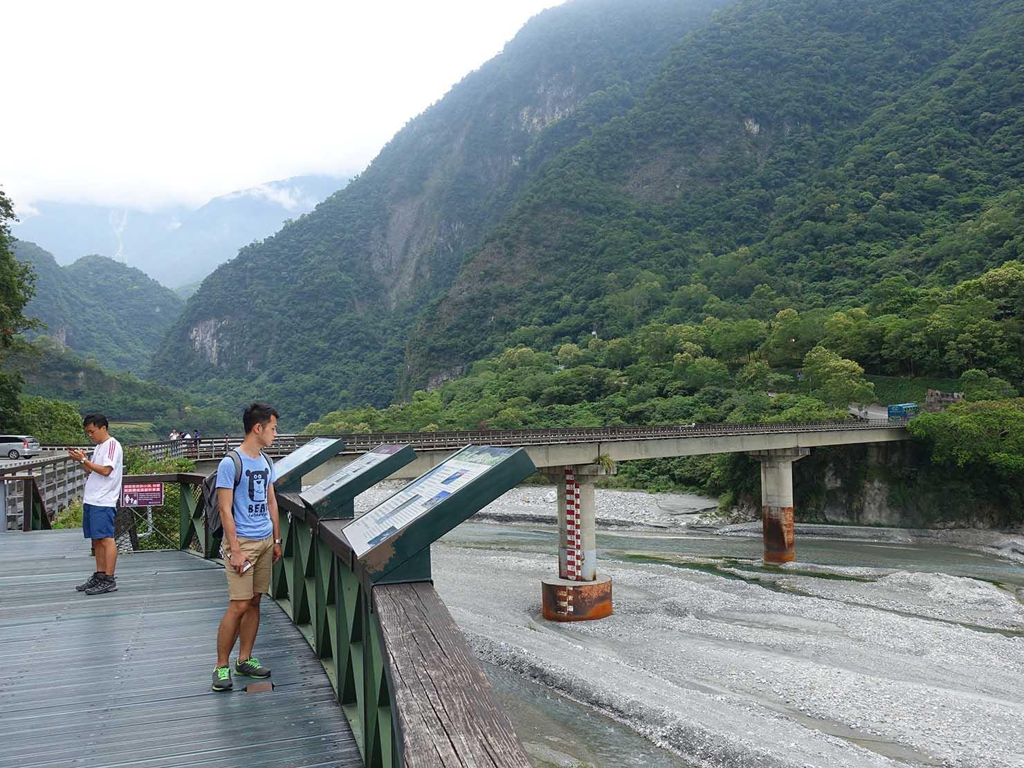 KKday外国人限定「花蓮・太魯閣(タロコ)日帰りツアー」太魯閣國家公園から望む山並