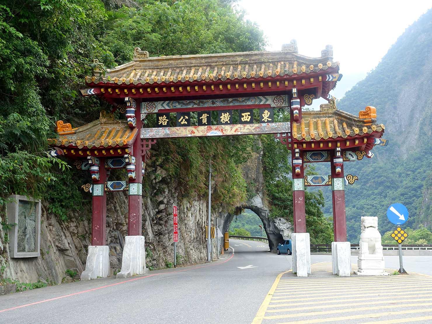 KKday外国人限定「花蓮・太魯閣(タロコ)日帰りツアー」太魯閣國家公園入り口
