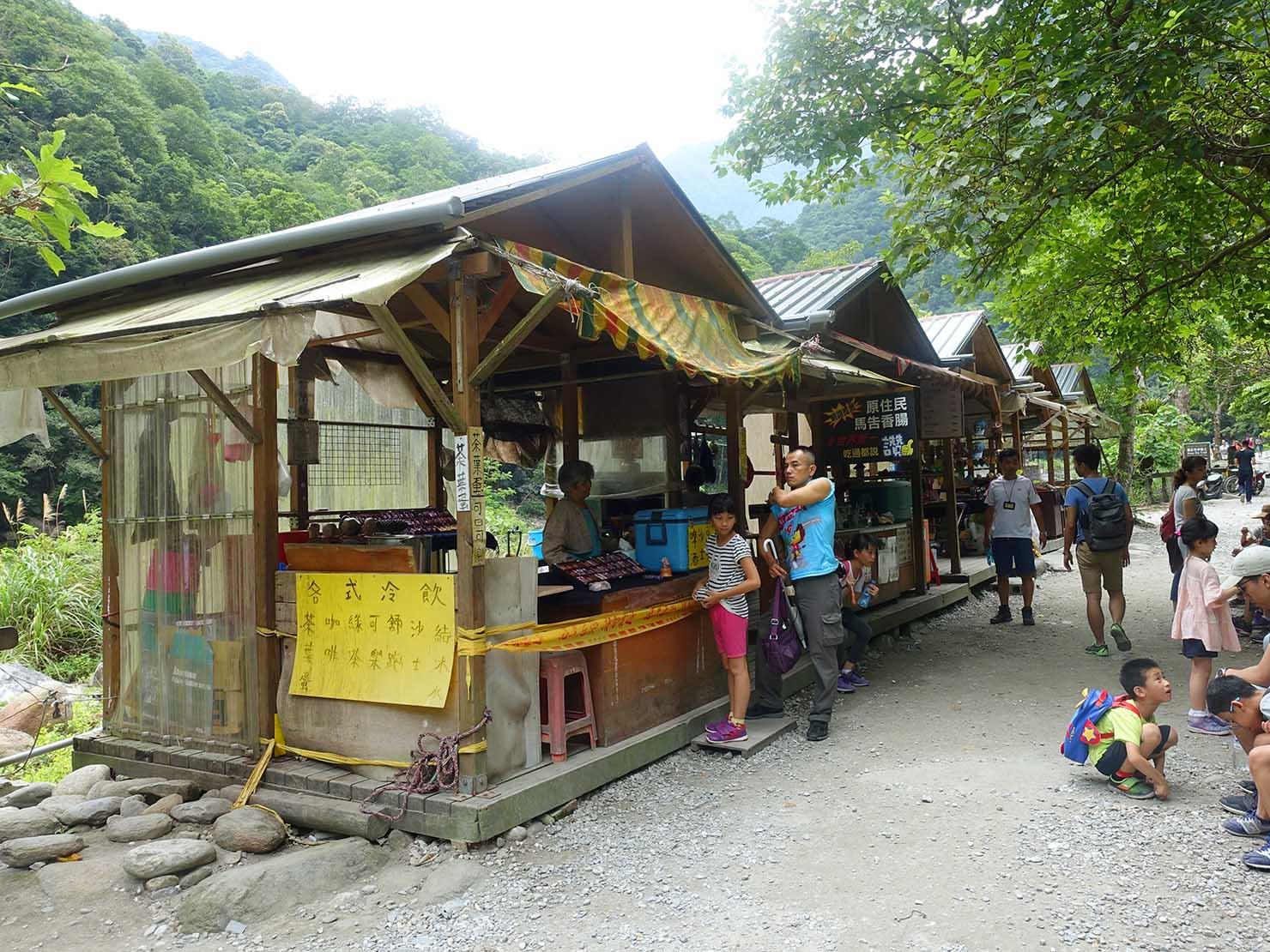 KKday外国人限定「花蓮・太魯閣(タロコ)日帰りツアー」砂卡噹步道の折り返し地点・五間屋