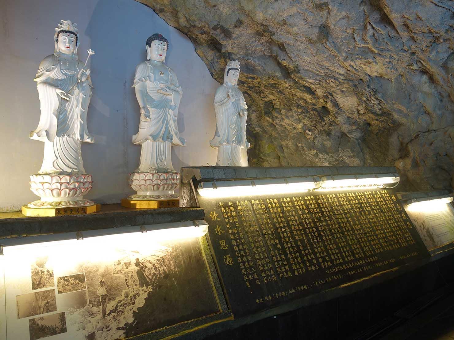 KKday外国人限定「花蓮・太魯閣(タロコ)日帰りツアー」長春祠に祀られた神様の像