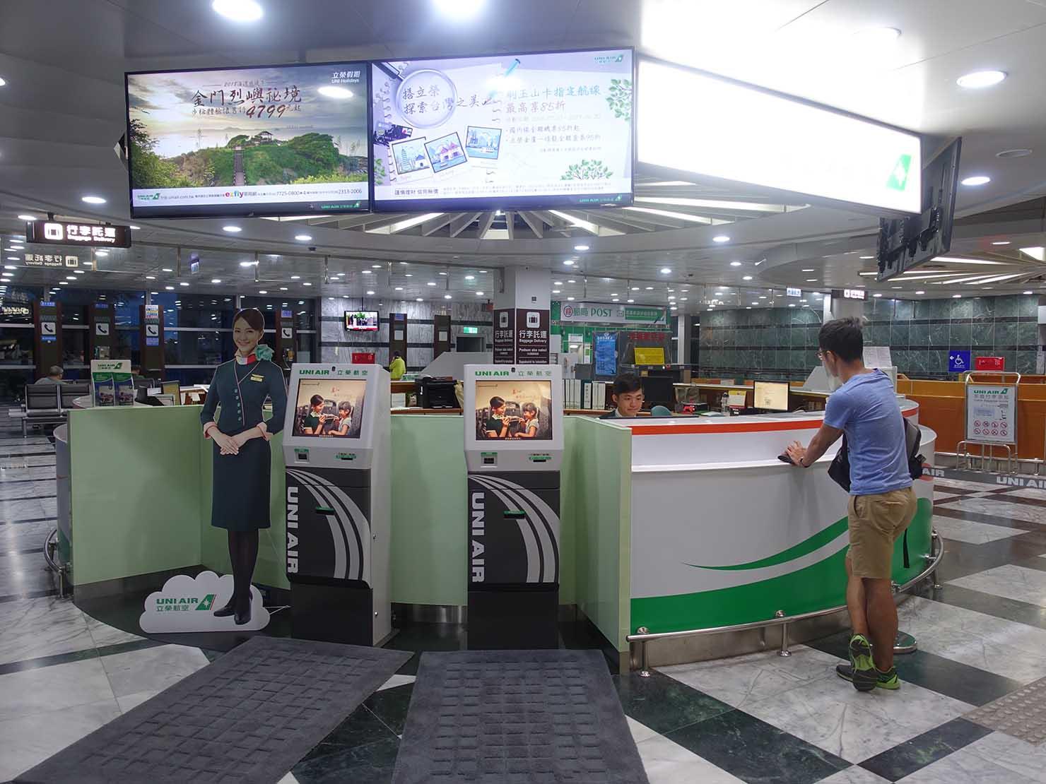 KKday外国人限定「花蓮・太魯閣(タロコ)日帰りツアー」花蓮空港にある立榮航空(UNI AIR)のチェックインカウンター