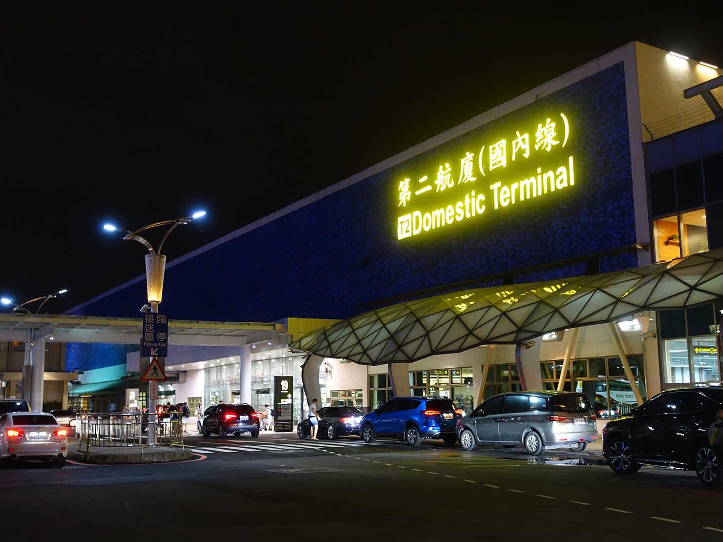 KKday外国人限定「花蓮・太魯閣(タロコ)日帰りツアー」台北・松山空港に到着