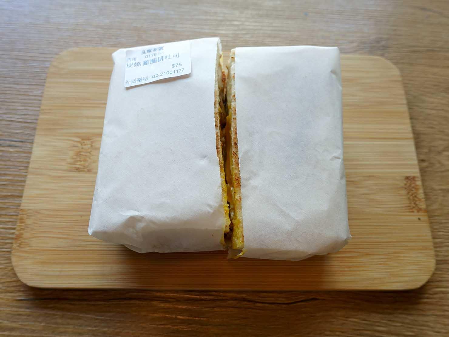 台北・行天宮のおすすめグルメ店「良粟商號」の炭燒雞腿排吐司(炭焼きチキンエッグサンド)開く前