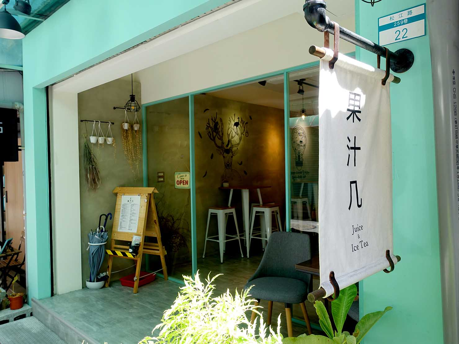 台北・行天宮のおすすめグルメ店「果汁几」の外観