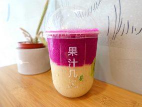 台北・行天宮のおすすめグルメ店「果汁几」の生フルーツドリンク・Wー兩個世界