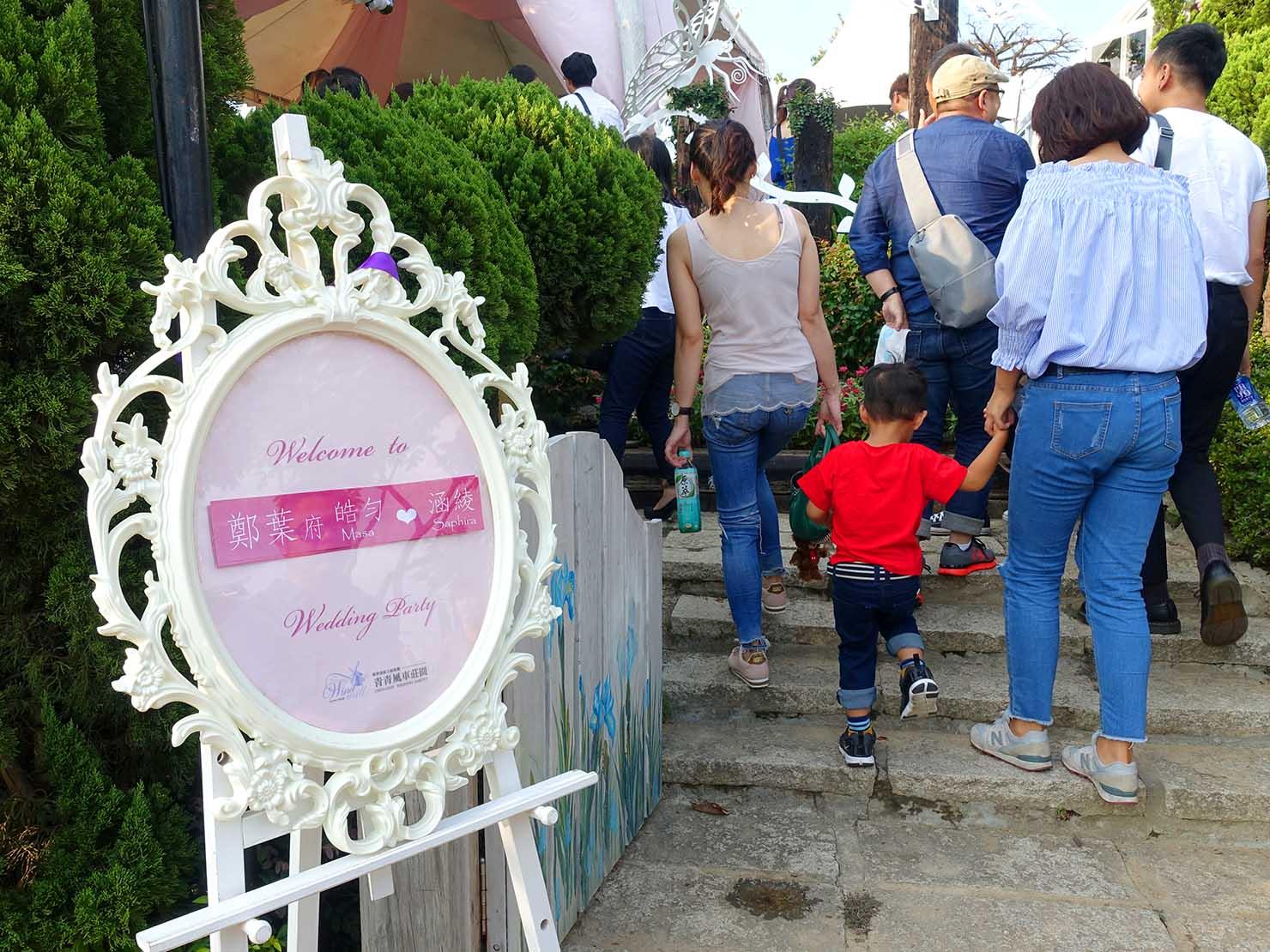 台湾の結婚式会場入り口