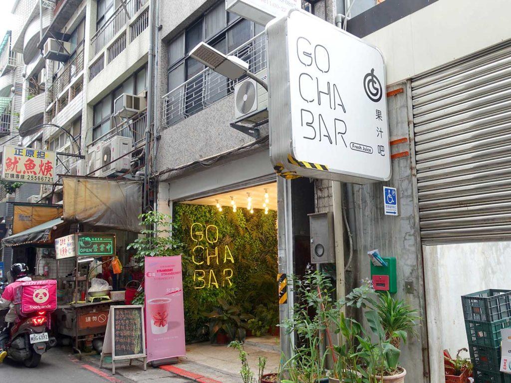 台北・中山駅周辺のおすすめドリンク店「GOCHA BAR」の外観