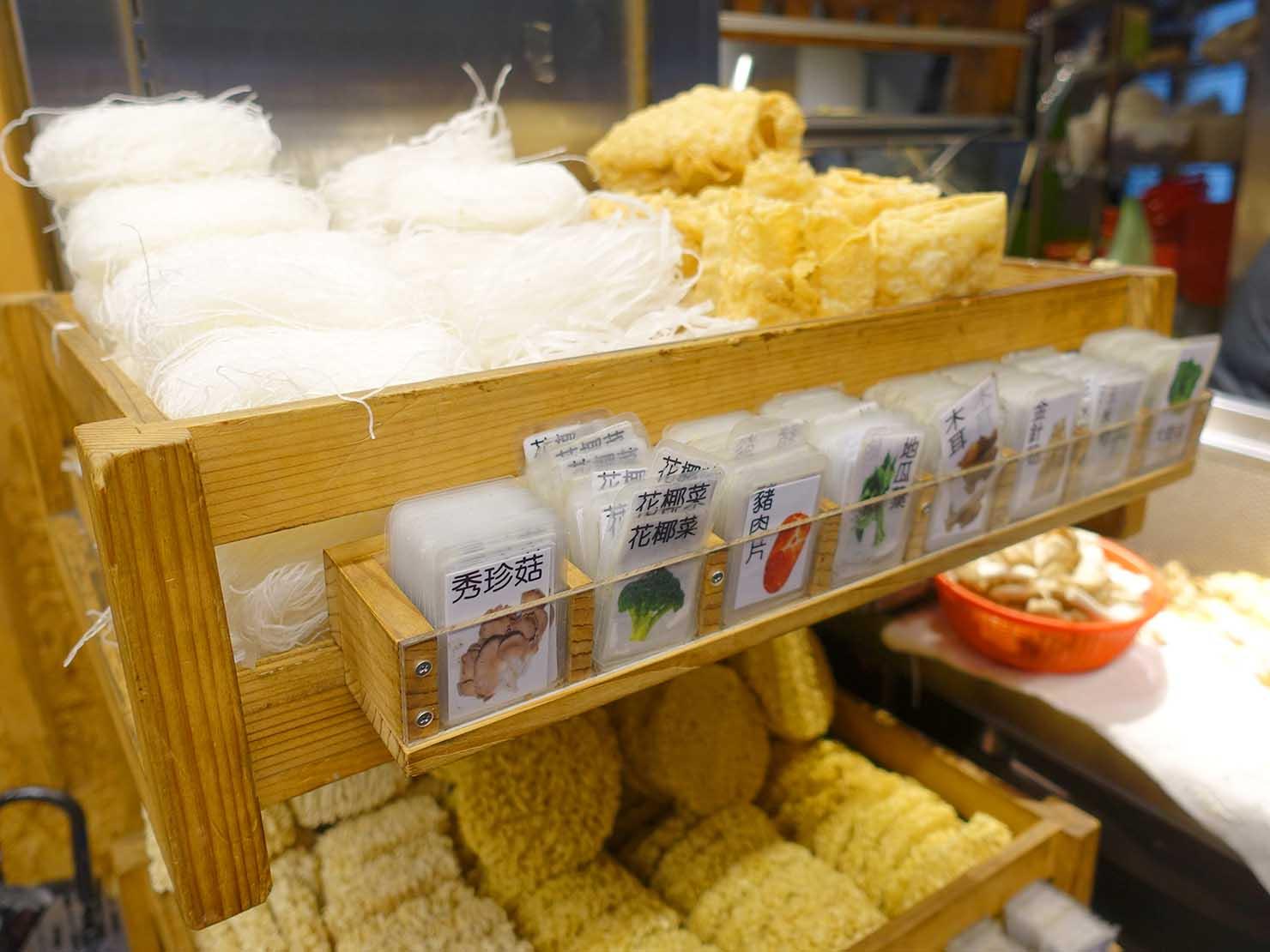 台北・中山駅周辺のおすすめグルメ店「真香滷味」で選べる麺類