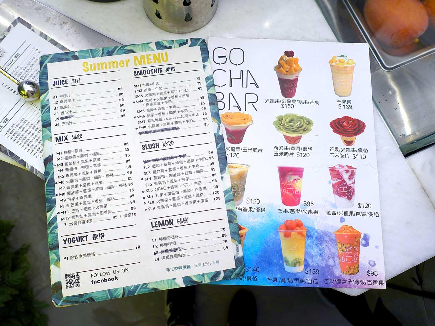 台北・中山駅周辺のおすすめドリンクスタンド「果汁吧 GO CHA BAR」のメニュー