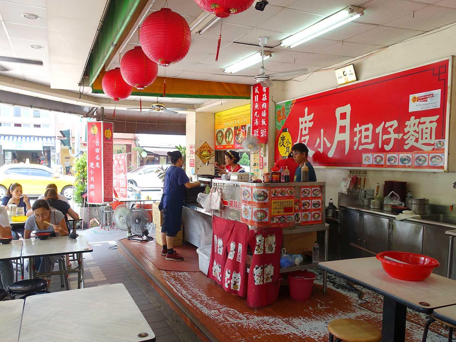 台南・赤崁樓周辺のおすすめグルメ店「度小月擔仔麵」の店内