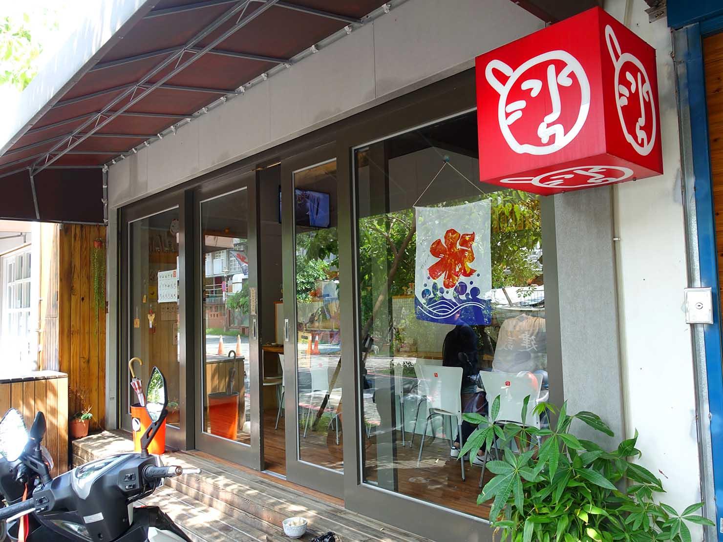 台南・赤崁樓周辺のおすすめグルメ店「冰ㄉ・かき氷 no.2」の外観
