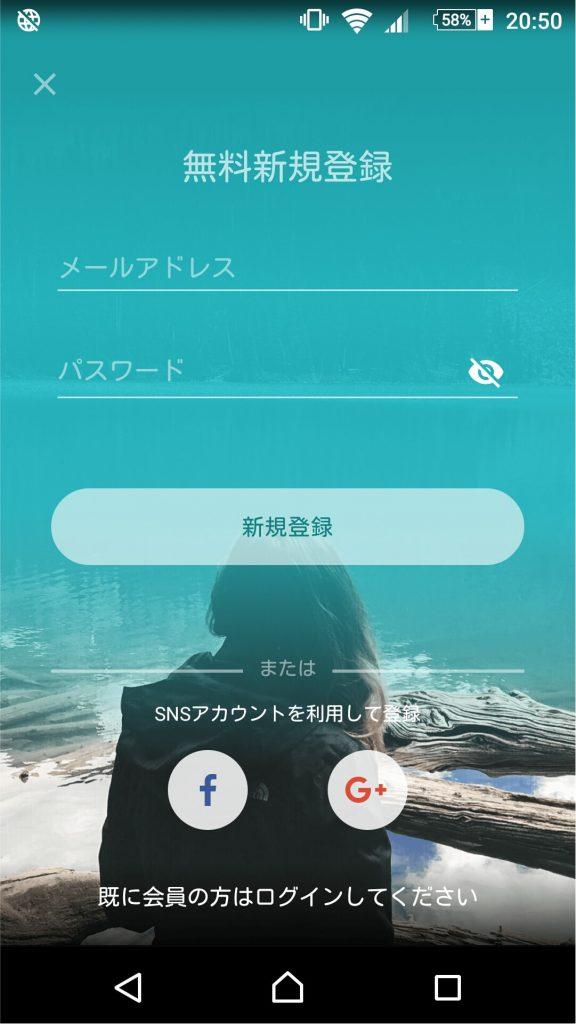 台湾の旅行サイト「KKday」アプリの使い方_4