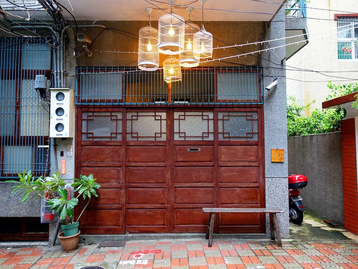 台南観光におすすめな古民家ゲストハウス「散步strolling」のエントランス