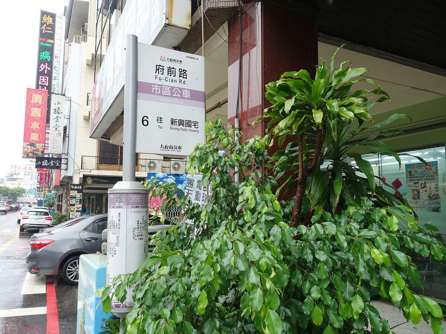 台南のバス停「府城路」