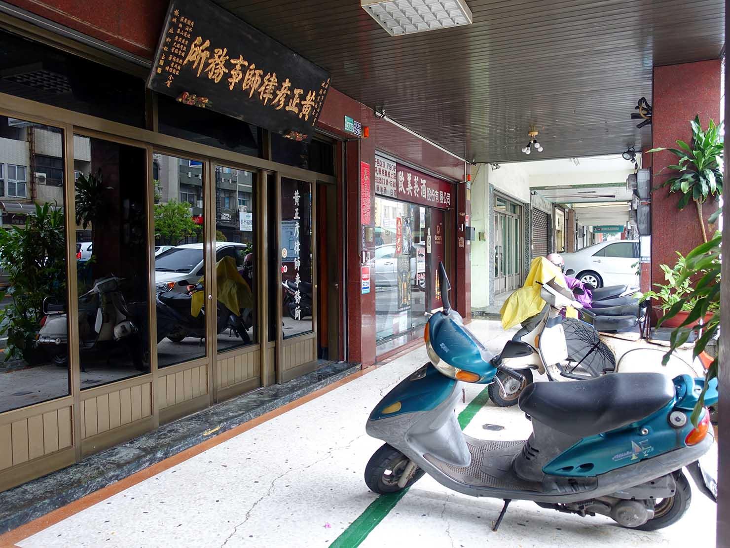 台南「府城路一段」の騎樓