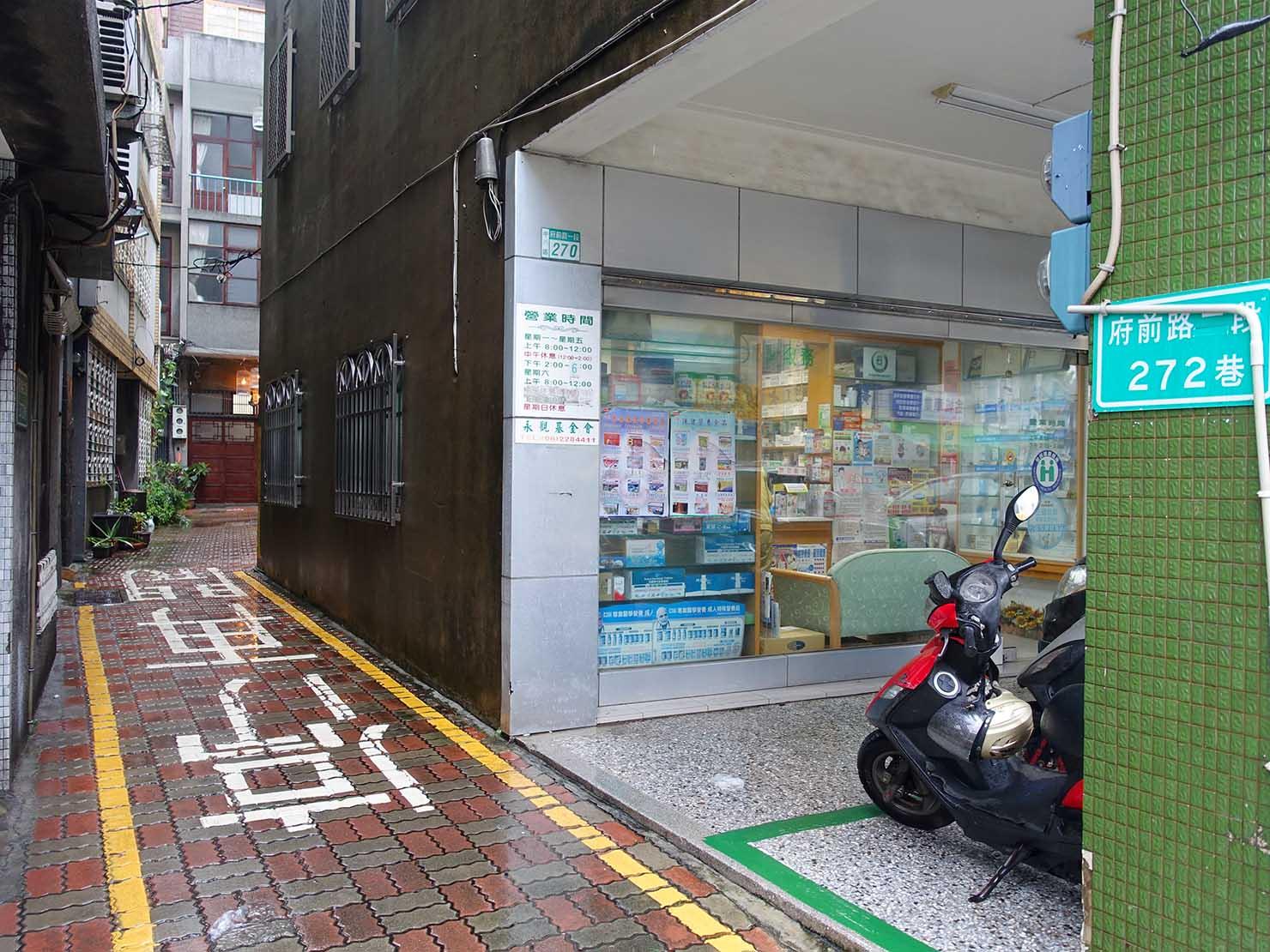 台南「府城路一段272巷」