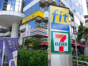 台湾のスポーツジム「BEING fit」の看板