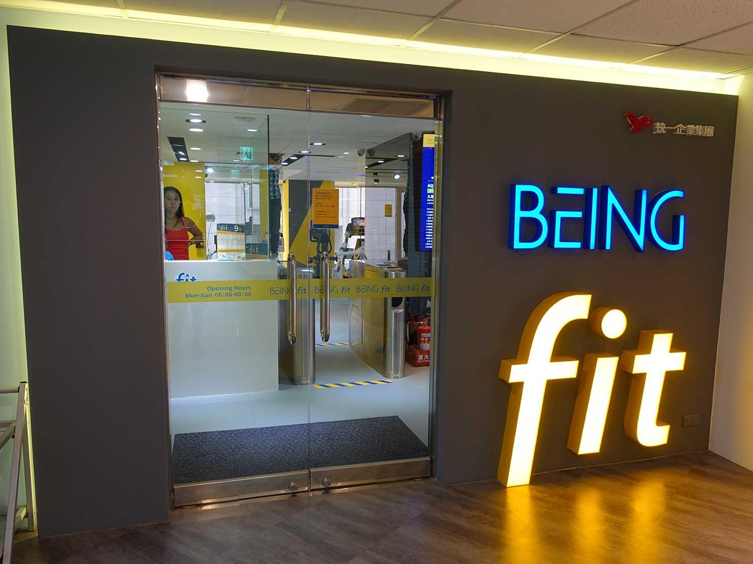 台湾のスポーツジム「BEING fit」のエントランス