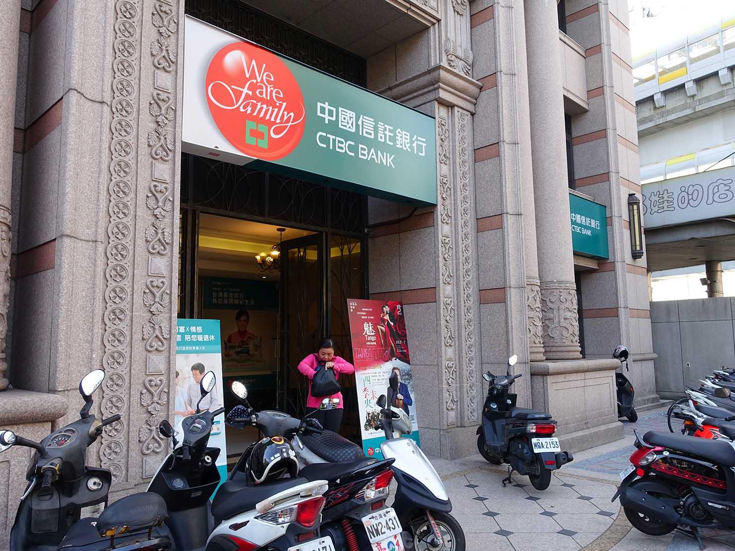 中國信託銀行のエントランス