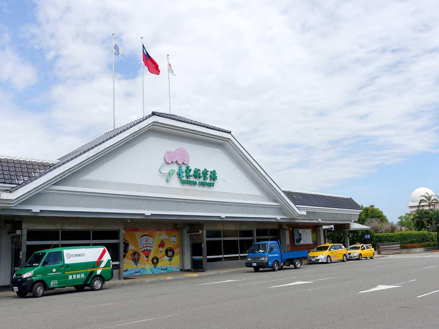 台湾・台東空港の外観