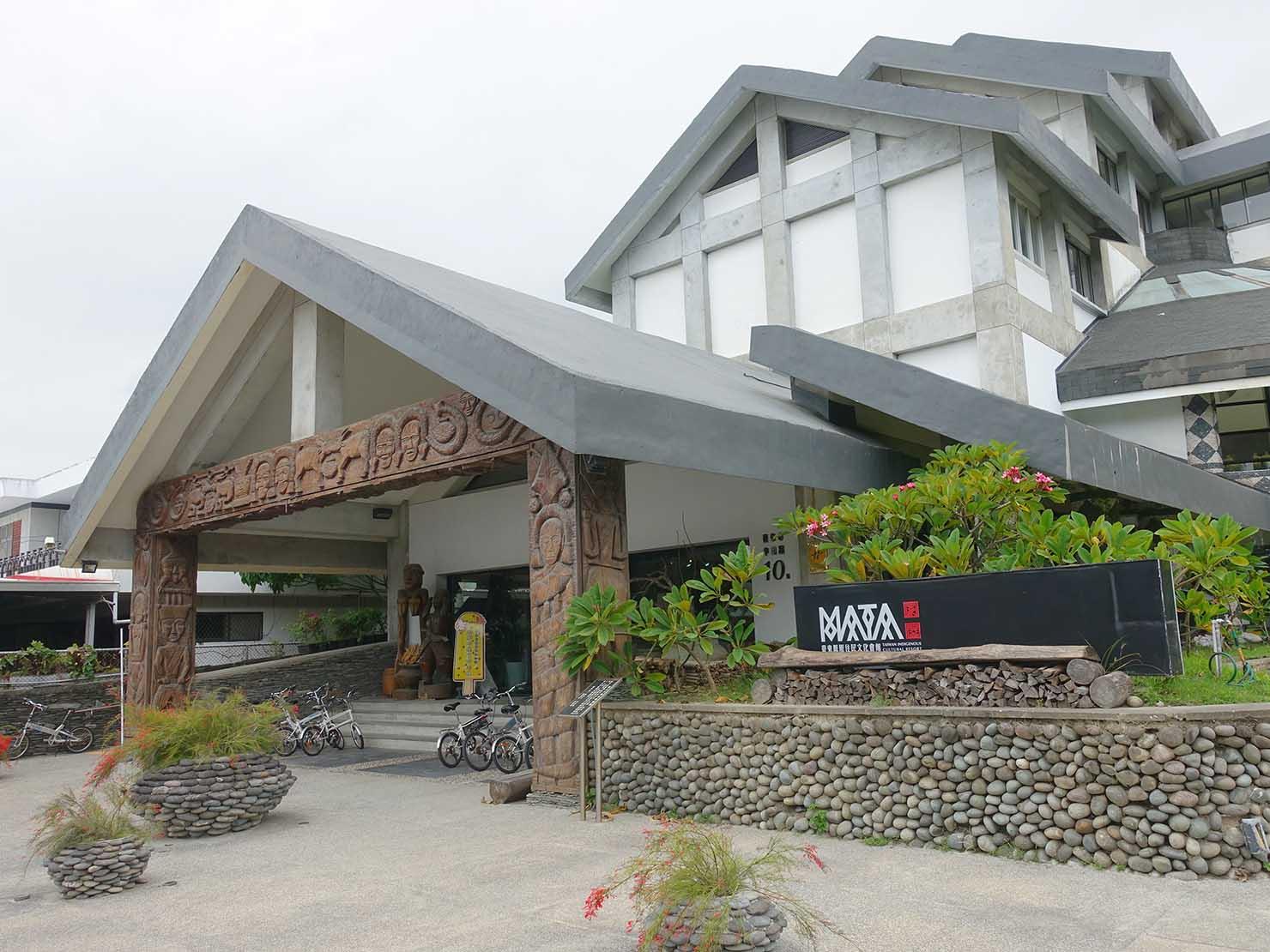 台湾・台東市街のおすすめホテル「MATA家屋」の外観