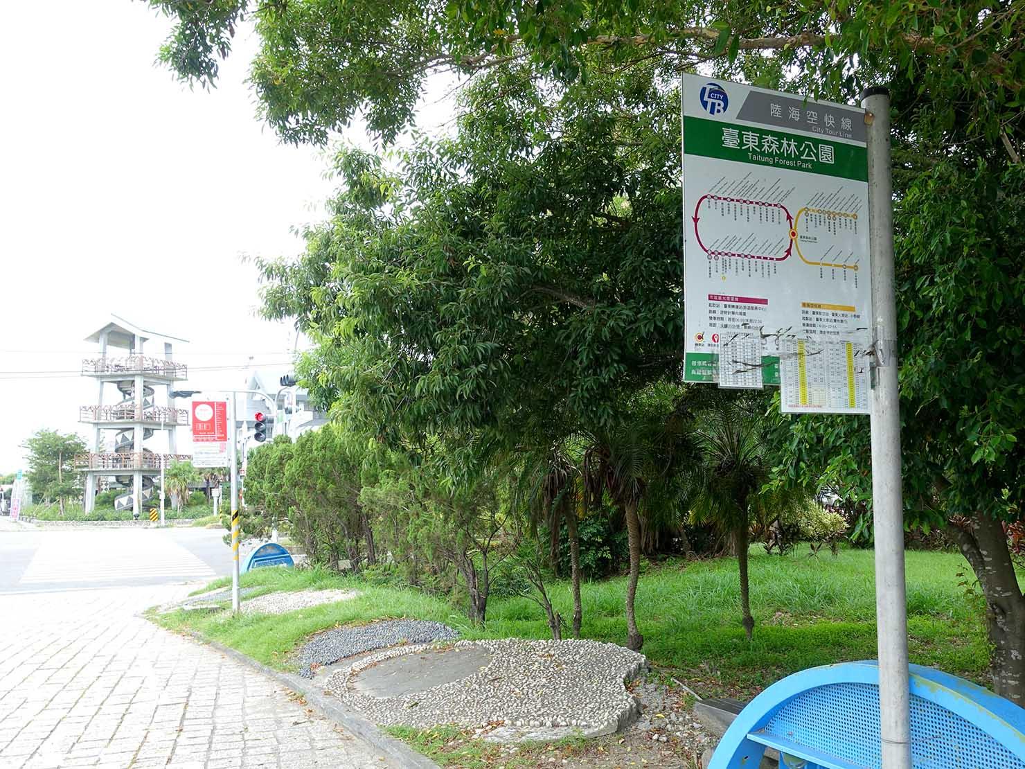 台東森林公園前のバス停