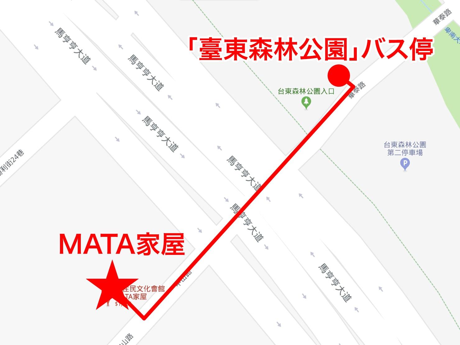 台湾・台東市街のおすすめホテル「MATA家屋」へのアクセスマップ