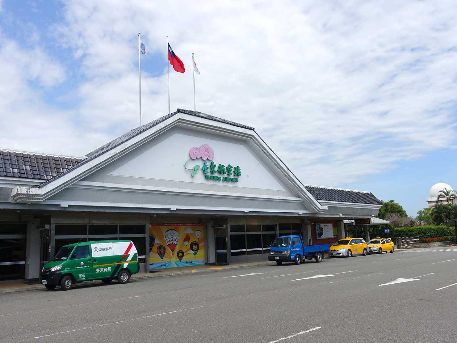 台東空港の外観