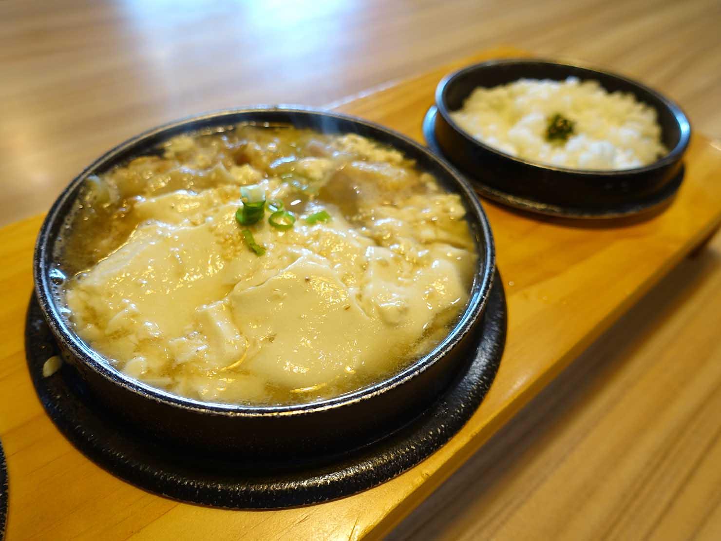 台東・鐵花村の近くで食べた豆腐鍋