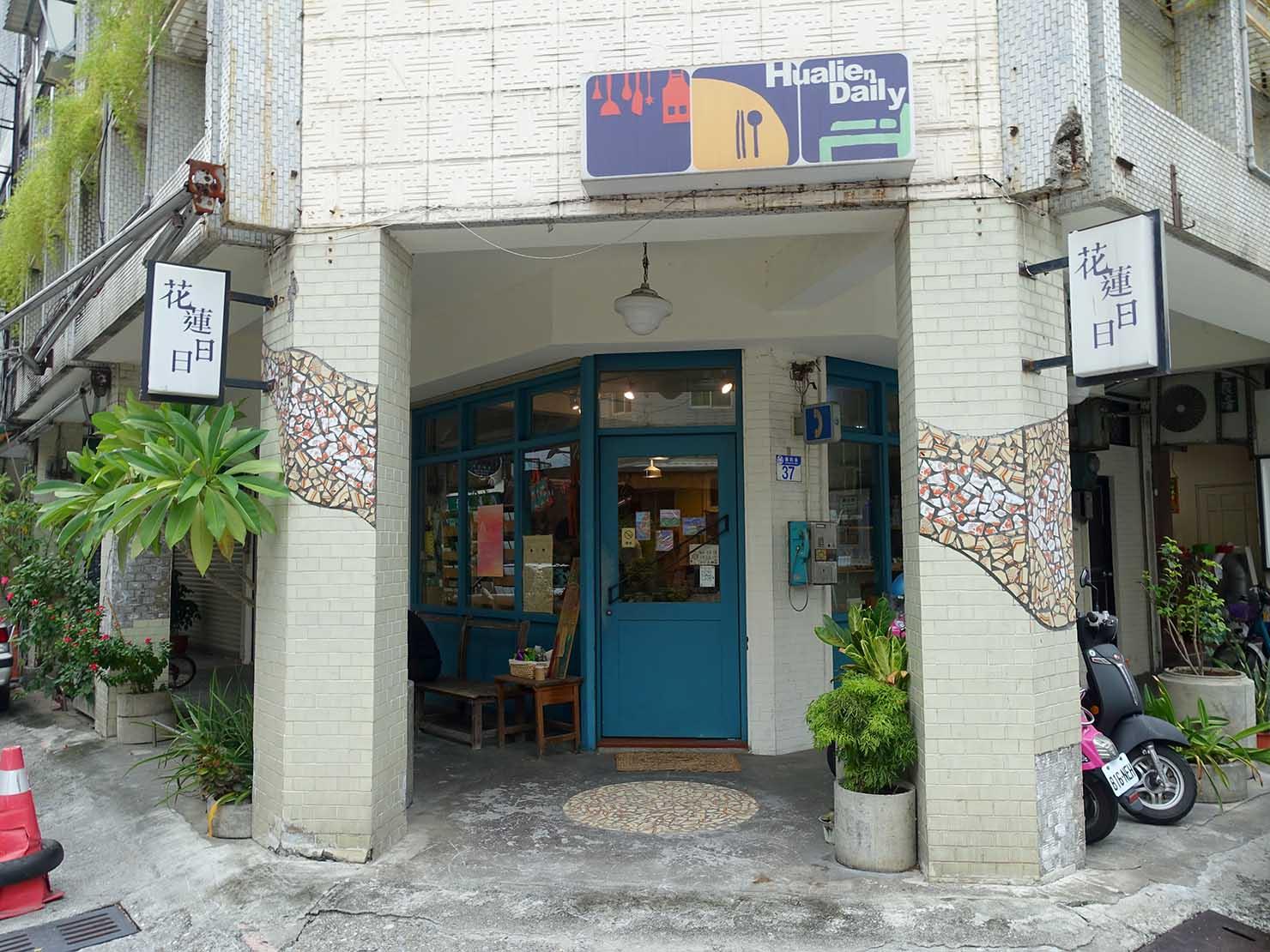 花蓮市街中心部のレトロかわいいおすすめゲストハウス「花蓮日日 Hualien dairy」の外観