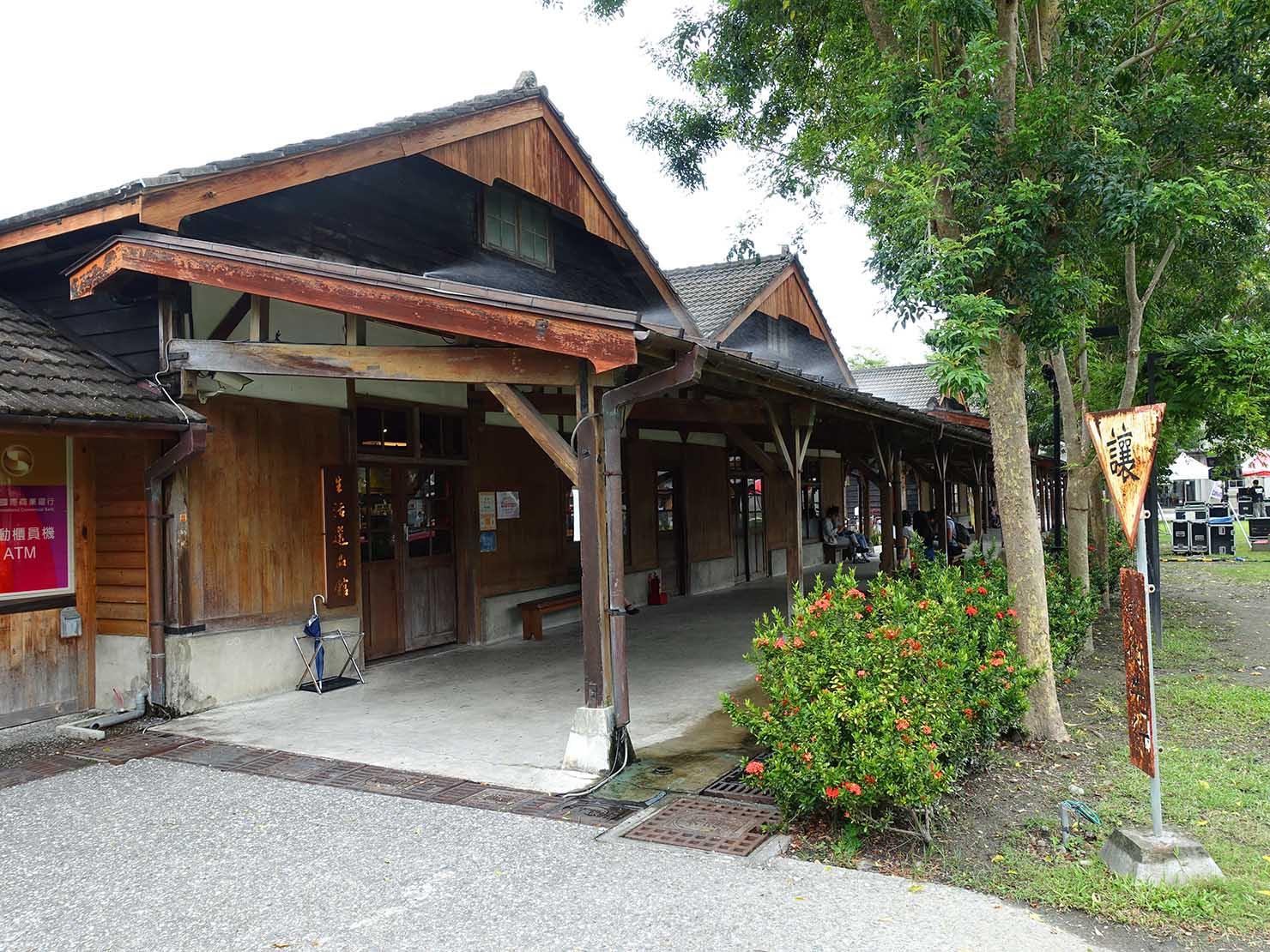 花蓮市街の有名観光スポット「a-zone花蓮文化創意產業園區」の木造建築
