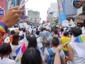 花東彩虹嘉年華(台湾東部LGBTプライド / 花蓮場)のパレード隊列