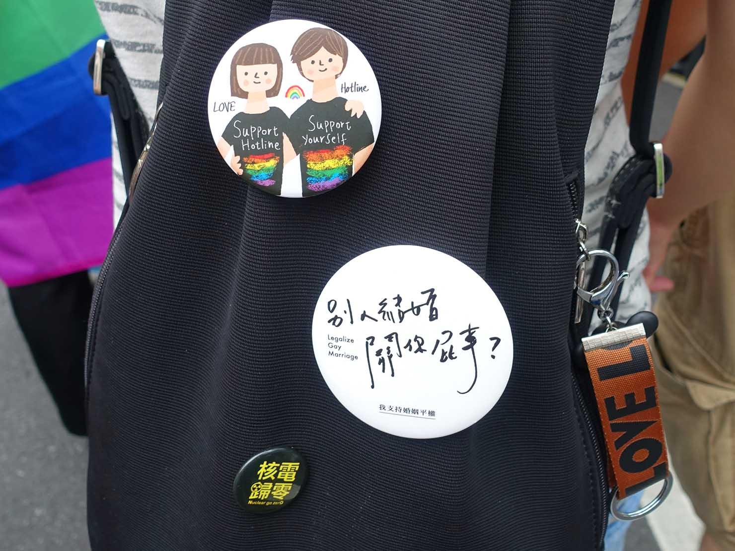 花東彩虹嘉年華(台湾東部LGBTプライド / 花蓮場)パレード参加者のピンバッチ