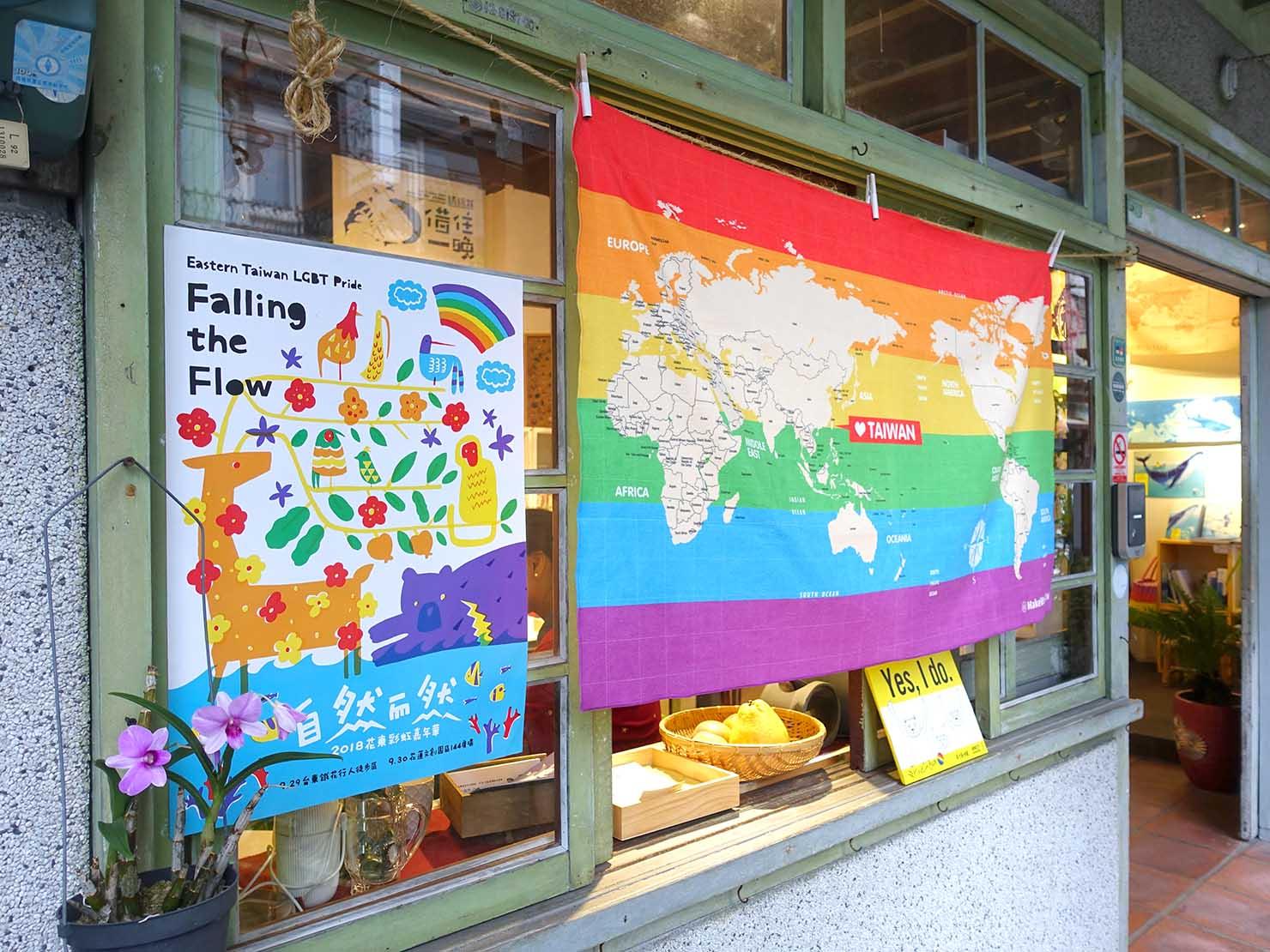 花東彩虹嘉年華(台湾東部LGBTプライド / 花蓮場)フレンドリーショップに貼られたポスター