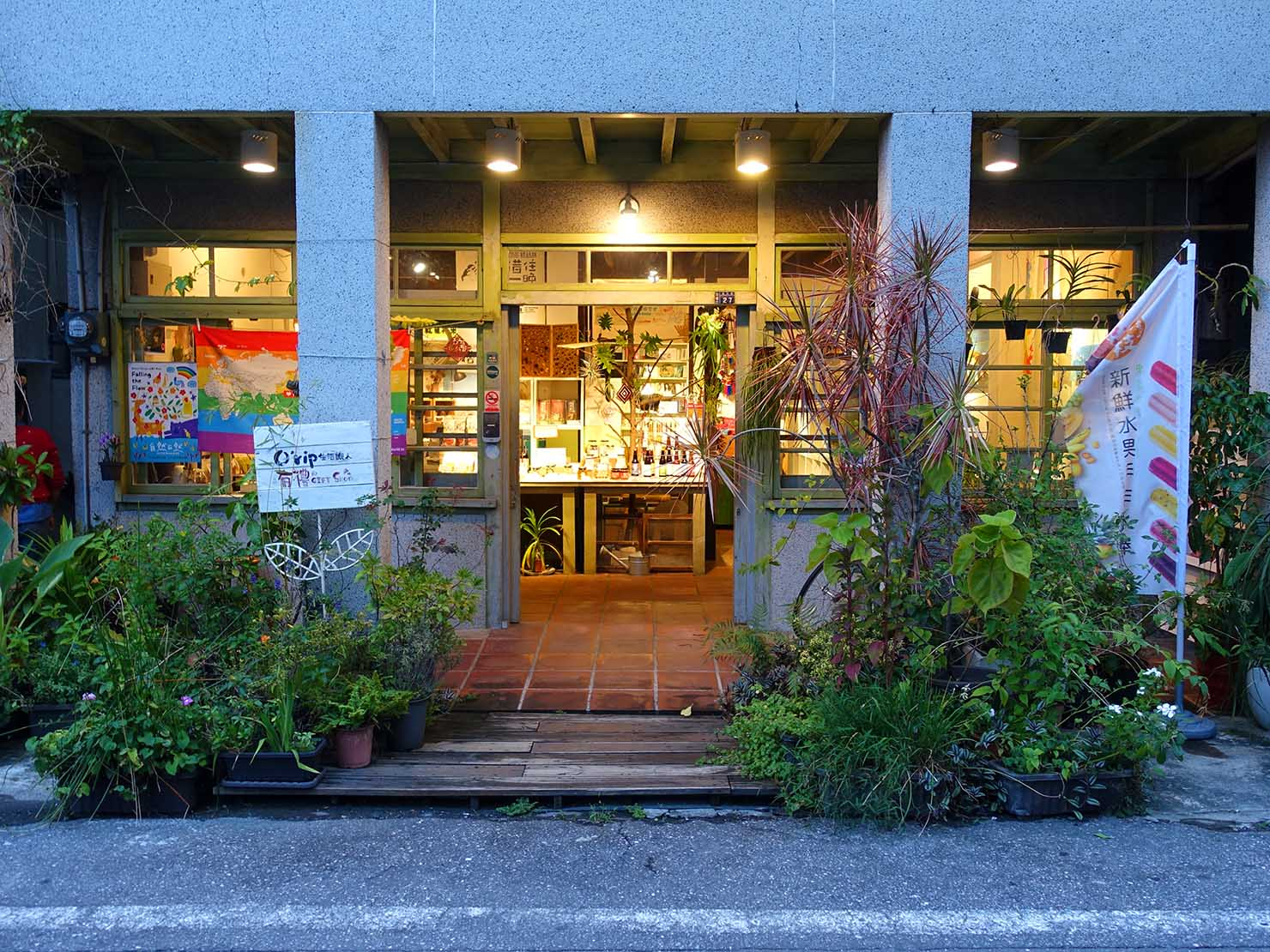 花蓮市街の有名観光スポット「節約街」にあるショップ