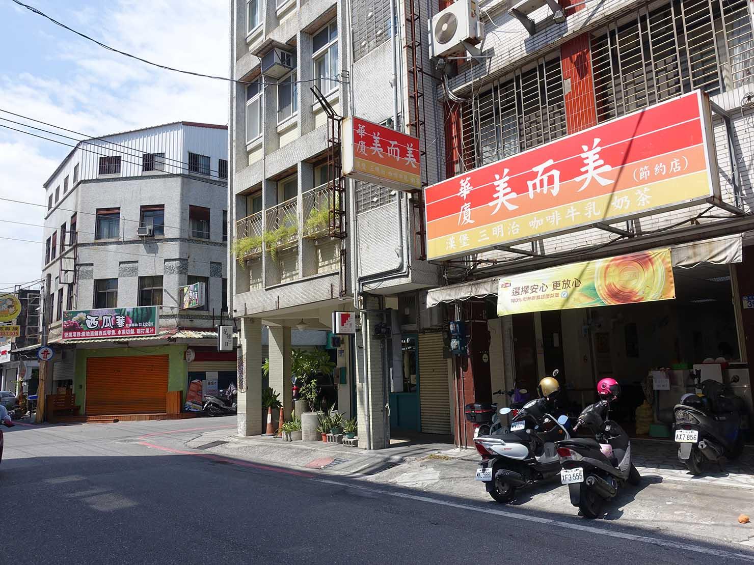 花蓮市街中心部のレトロかわいいおすすめゲストハウス「花蓮日日 Hualien dairy」隣の朝ごはん屋さん