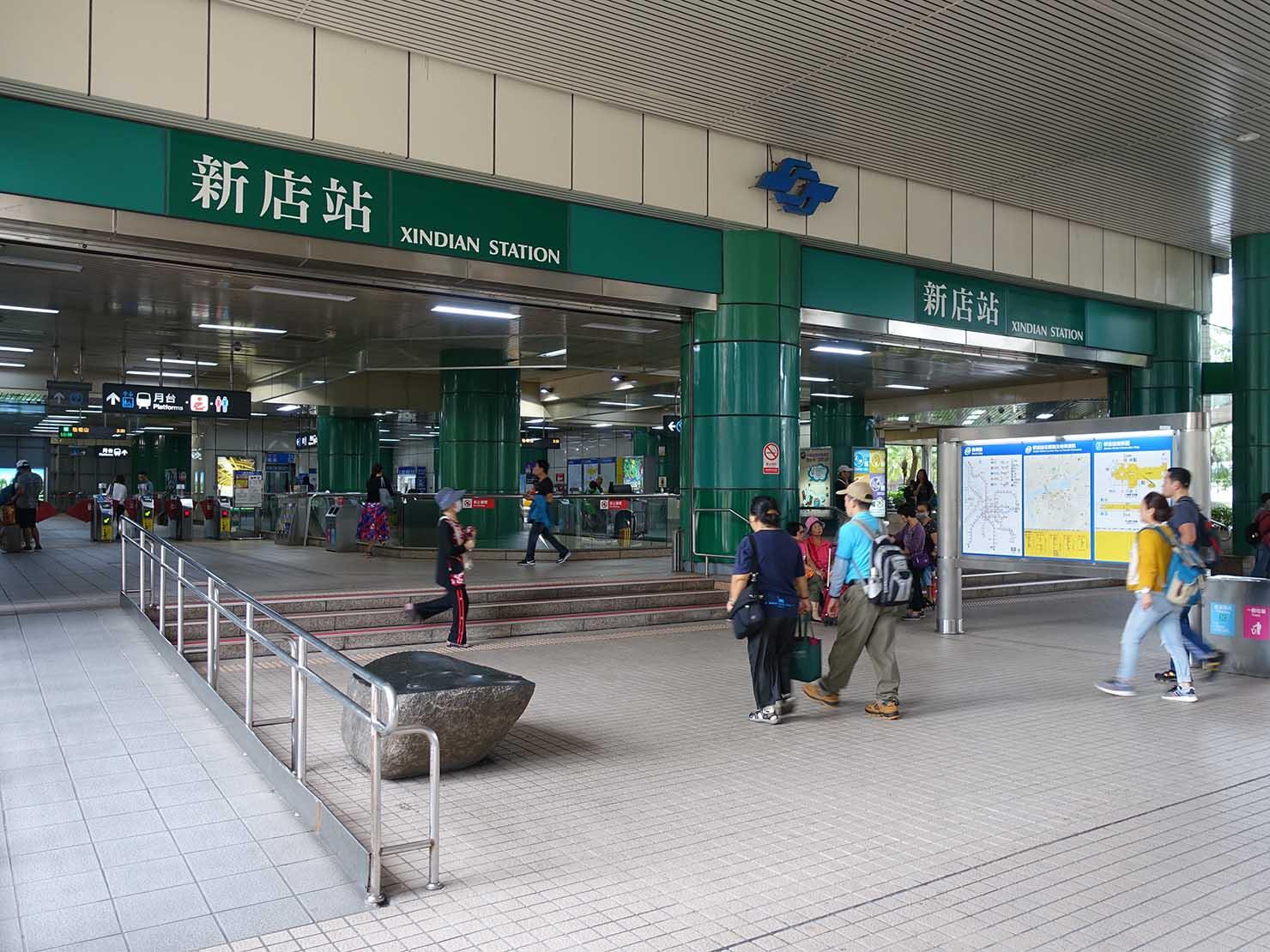 台北MRT新店駅