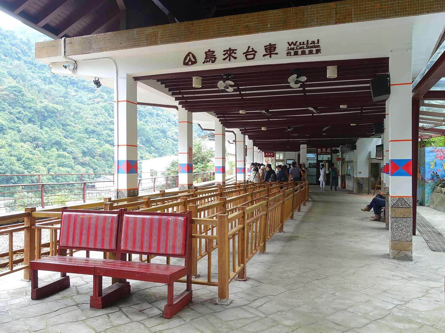 台北・烏來温泉のトロッコ列車乗り場